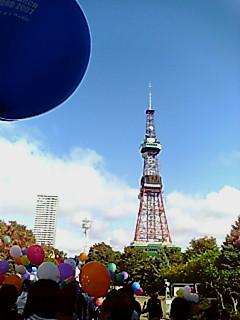 テレビ塔前.jpg