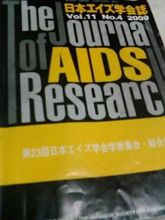 学会誌2009.jpg