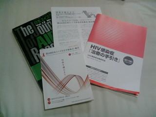 学会誌や配布物.jpg