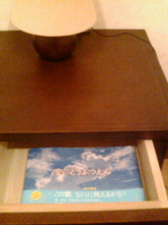 雲の写真集.jpg